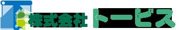 株式会社トービス | 壁紙張り替え・クロス張替え・壁の修理修繕|埼玉県川越市
