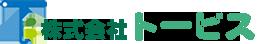 株式会社トービス   壁紙張り替え・クロス張替え・壁の修理修繕 埼玉県川越市
